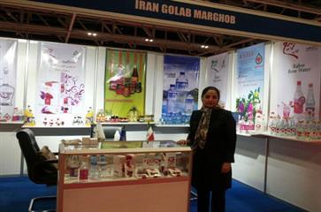 نمایشگاه اختصاصی جمهوری اسلامی ایران در مسقط عمان